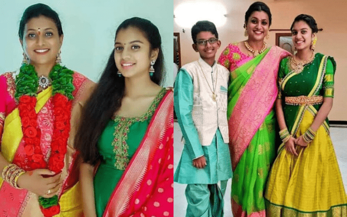 Roja Daughter Chat with Fans