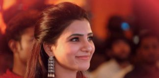Actress Samantha in property value
