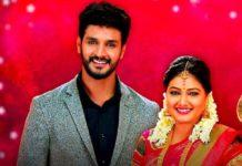 Changes in Roja Serial