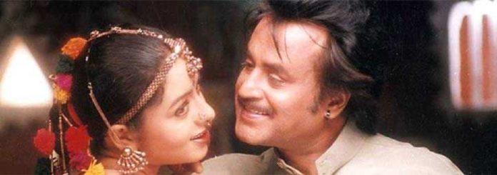 Meena About Missed Movies