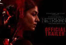 Netrikann Official Trailer