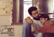 Thappu Pannitten Music Video