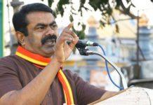 Seeman Warning to BJP