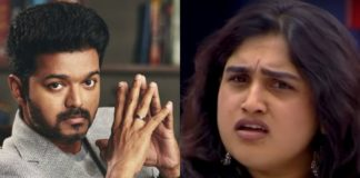 Vanitha Vijayakumar About Vijay