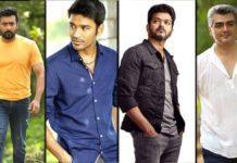Success Tamil Movies of 2021
