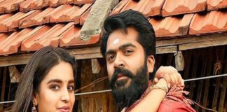 Mangalyam Song Record in YouTube