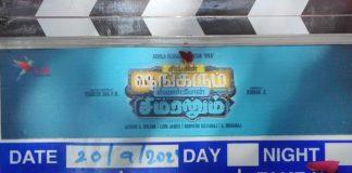 Single Sankarum Smart Phone simranum Movie Pooja