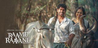 Raame Aandalum Raavane Aandalum Official Trailer