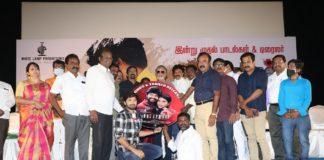 Saayam Movie Audio Launch
