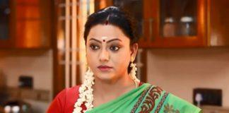Bhagyalakshmi Serial Update 08.09.21