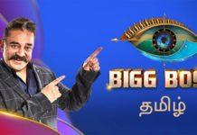 Bigg Boss 5 Telecast Update
