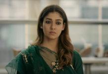 Maya Nizhal Official Trailer